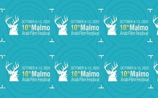 الصورة: الصورة: مهرجان مالمو للسينما العربية يطلق دورته العاشرة