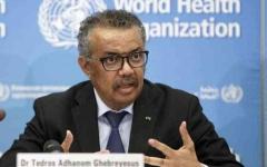 """الصورة: الصورة: """"الصحة العالمية"""" تتوقع التوصل للقاح كورونا مطلع العام المقبل"""