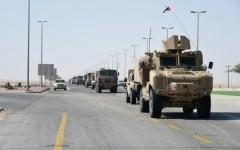 الصورة: الصورة: الإمارات تحبط معارضة كلينتون «درع الجزيرة» في البحرين