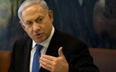 الصورة: الصورة: الحكومة الإسرائيلية تصادق على معاهدة السلام مع الإمارات