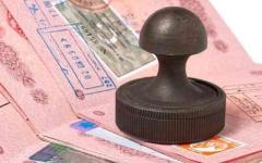 الصورة: الصورة: دعوة لإلغاء التأشيرات بين الدول العربية وخفض رسوم السفر