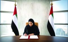 الصورة: الصورة: الإمارات تنضم إلى دول «اتفاق أرتميس»
