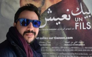 الصورة: الصورة: «مالمو للسينما العربية» يوزع جوائزه ويغير موعد إقامته