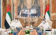 """الصورة: الصورة: """"لجنة الميزانية"""" العامة للإمارات تعقد اجتماعها الأول"""