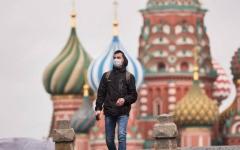 الصورة: الصورة: ارتفاع قياسي لإصابات كورونا في روسيا