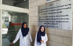 الصورة: الصورة: الإمارات في القدس..  مستشفى زايد ومسجد خليفة ومدينة تحتضن المعلمين