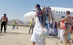 الصورة: الصورة: انتهاء أكبر عملية لتبادل الأسرى بين الحكومة وميليشيا الحوثي