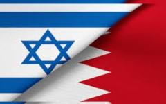 الصورة: الصورة: إسرائيل والبحرين توقعان اتفاقا مرحليا لإقامة علاقات دبلوماسية وفتح سفارتين