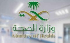 الصورة: الصورة: السعودية تسجل 359 إصابة جديدة بكورونا