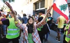 الصورة: الصورة: لبنان بعد عام من الحراك.. لا تكليف ولا تأليف