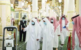 تدشين روبوت التعقيم الآلي في المسجد النبوي