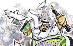 الصورة: الصورة: الإمارات واحة المثقفين ومنارة الخير والسلام
