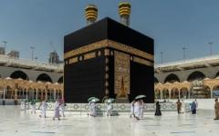 الصورة: الصورة: السعودية تسمح للمواطنين والمقيمين بالصلاة في المسجد الحرام بدءا من اليوم