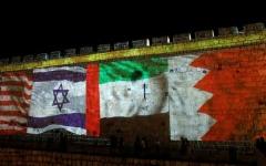 الصورة: الصورة: وفدان إسرائيلي وأمريكي يسافران معا إلى البحرين
