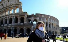 الصورة: الصورة: إيطاليا تسجل ارتفاعاً قياسياً جديداً للإصابات بكورونا
