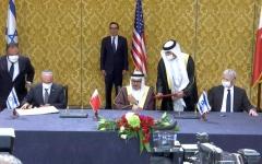 الصورة: الصورة: البحرين وإسرائيل توقعان مذكرات تفاهم بشأن إرساء العلاقات