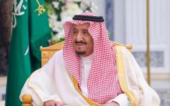 الصورة: الصورة: السعودية.. إعادة تشكيل هيئة كبار العلماء ومجلس الشورى