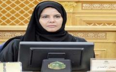 الصورة: الصورة: من هي حنان الأحمدي التي عينت مساعداً لرئيس مجلس الشورى السعودي؟