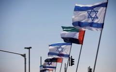 الصورة: الصورة: وفد إماراتي يزور إسرائيل لبحث التعاون في مجال الزراعة