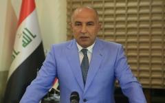 الصورة: الصورة: مسؤول عراقي يختلس 64 مليون دولار