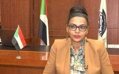 الصورة: الصورة: السودان يعلن تحويل أموال التعويضات المطلوبة إلى واشنطن