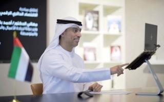 مبادرة عالمية لإبراز ابتكارات الشركات الناشئة في الإمارات