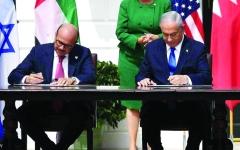 الصورة: الصورة: البحرين:  إقامة علاقات دبلوماسية  مع إسرائيل خطوة تاريخية