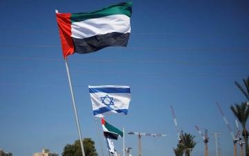 الصورة: الصورة: وفد إماراتي يزور إسرائيل اليوم لبحث فرص الاستثمار والتجارة