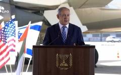 الصورة: الصورة: الإمارات وإسرائيل توقعان 4 اتفاقيات بينها الإعفاء من التأشيرات