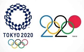 الصورة: الصورة: إجراءات يابانية لحماية الأولمبياد من خطر الهجمات الإلكترونية
