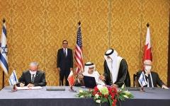 الصورة: الصورة: البحرين تعلن بدء التبادل البريدي مع إسرائيل قريباً