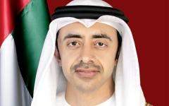 الصورة: الصورة: الإمارات وأمريكا توسعان شراكتهما الاستراتيجية