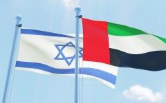الصورة: الصورة: الإمارات وإسرائيل توقعان اتفاقية خدمات النقل الجوي