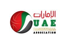 الصورة: الصورة: 12 نادياً في «عمومية» اتحاد السلة الإماراتي