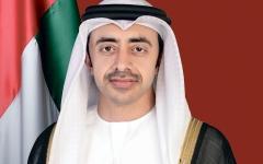 الصورة: الصورة: عبد الله بن زايد يمثل الإمارات في الدورة الـ3 للجنة المشتركة الإماراتية - التركمانية
