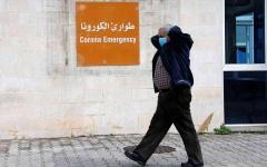 الصورة: الصورة: ارتفاع قياسي بإصابات كورونا في لبنان