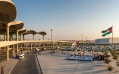 الصورة: الصورة: الأردن يحدث قائمة الدول التي يستقبل منها الطيران المنتظم
