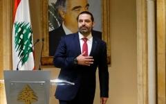الصورة: الصورة: الحريري: سأسعى لوقف الانهيار الذي يهدد اقتصاد لبنان وأمنه