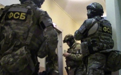 الصورة: الصورة: روسيا تحبط هجوما إرهابيا في موسكو