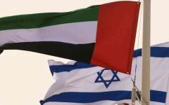 الصورة: الصورة: الإمارات وإسرائيل توقعان مذكرة للإعفاء من التأشيرات المسبقة