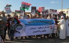 الصورة: الصورة: ليبيا.. فشل المشروع الإخواني  في مصراتة
