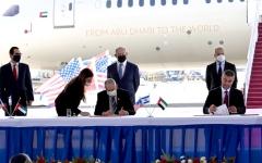الصورة: الصورة: إعفاء متبادل من التأشيرات المسبقة بين الإمارات وإسرائيل