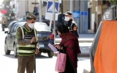 الصورة: الصورة: المغرب.. حظر تجول ليلي في 3 مدن لمواجهة كورونا
