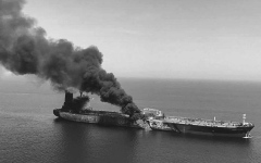 الصورة: الصورة: انفجار ناقلة نفط روسية في بحر آزوف