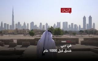 الصورة: الصورة: فندق عمره 1000 عام