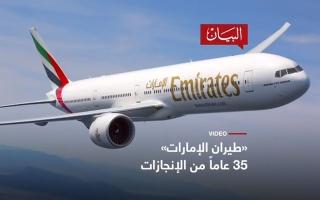 """الصورة: الصورة: """"طيران الإمارات"""" 35 عاماً من الإنجازات"""