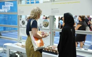 الصورة: الصورة: أسبوع دبي للتصميم يطلق النسخة الأولى لمعرض خريجي الشرق الأوسط وشمال أفريقيا