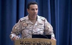 الصورة: الصورة: تدمير طائرة بدون طيار حوثية مفخخة أطلقت باتجاه السعودية