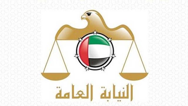 صورة النيابة العامة توضح عقوبة تعريض سلامة الطفل للخطر – عبر الإمارات – أخبار وتقارير