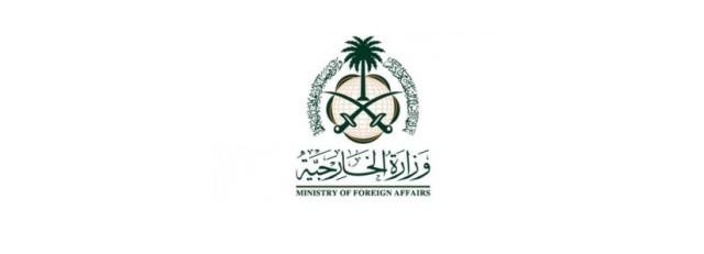 صورة السعودية تستنكر الرسوم المسيئة للنبي محمد وترفض ربط الإسلام بالإرهاب – عالم واحد – العرب